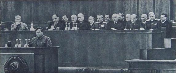 Президиум XIX съезда КПСС