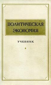 Открыть  Учебник