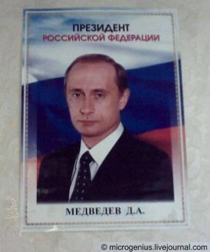 Государственная служба в Аппарате Правительства Российской