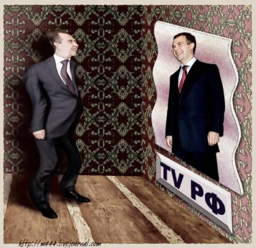 TV РФ