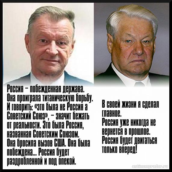 детской речи: как сша хотели натравить белоруссию на россию будет предложен один